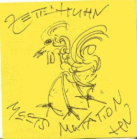 Mutationhuhn